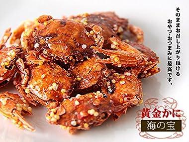 黄金かに100g(海の宝)(いしかに使用)蟹の風味がお口の中に広がり美味しくいただけます。歯応えがしっかりしたおやつです。お酒の肴 珍味 スナック菓子玉子ガニ