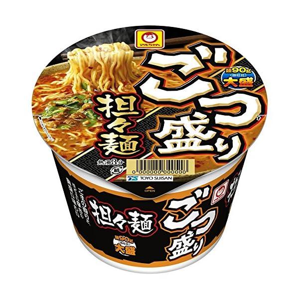 ごつ盛り 担々麺 133g×12個の商品画像