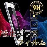 【 Galaxy S7 edge 】【 100%強化ガラスフィルム 】 SC-02H SCV33 GalaxyS7edge 【 スマートフォン / スマホ / 強化 / ガラス / フィルム / 保護 / 保護フィルム / 液晶保護 / 保護シート / ギャラクシー / ギャラクシーS7edge / s7エッジ / エッジ 】