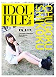 IDOL FILE(アイドル・ファイル) Vol.08