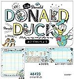ドナルドダック / 通帳型 おこづかい帳 46423