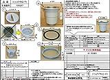 サンウエーブ キッチン用品 (シンク用) ゴミ収納器 椀型トラップ 【GS-PX】