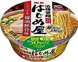 明星 低糖質麺 はじめ屋 糖質50%オフ こってり醤油豚骨味 85g×12個