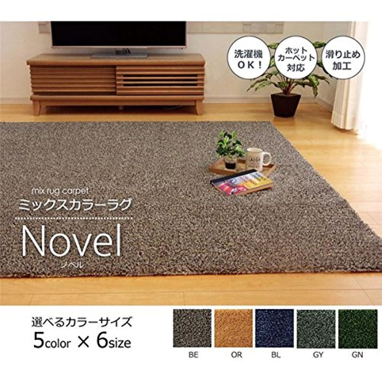 ラグ カーペット 2畳 洗える タフト風 『ノベル』 グリーン 約185×185cm 裏:すべりにくい加工 (ホットカーペット対応) 【デザイン家具】