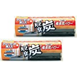 【まとめ買い】脱臭炭 クローゼット 押入れ用 脱臭剤 300g×2個 消臭 消臭剤