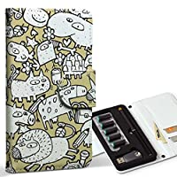 スマコレ ploom TECH プルームテック 専用 レザーケース 手帳型 タバコ ケース カバー 合皮 ケース カバー 収納 プルームケース デザイン 革 アニマル 動物 イラスト 006800