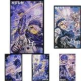 テガミバチ コミック 全20巻完結セット