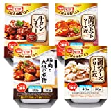 HOKO レンジ でチン 楽チン! カップ 4種類13食 満足 お肉セット 【 鶏肉のトマトソース 鶏肉のクリームチーズ煮 牛タンシチュー 豚肉と大根の煮物 】