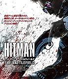 ヒットマン:ザ・バトルフィールド Blu-ray