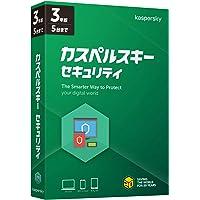 カスペルスキー セキュリティ (最新版)   3年 5台版   パッケージ版   Windows/Mac/iOS/And…