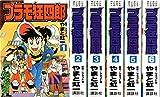 プラモ狂四郎 [ワイド版] コミック 1-6巻完結セット