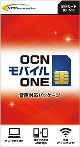 OCN モバイル ONE 音声通話+LTEデータ通信SIMカード 月額1,728円(税込)~(マイクロ、ナノ、標準)