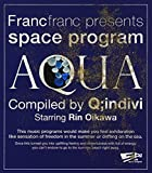Francfranc presents space program [AQUA] Compiled by Q;indivi Starring Rin Oikawa