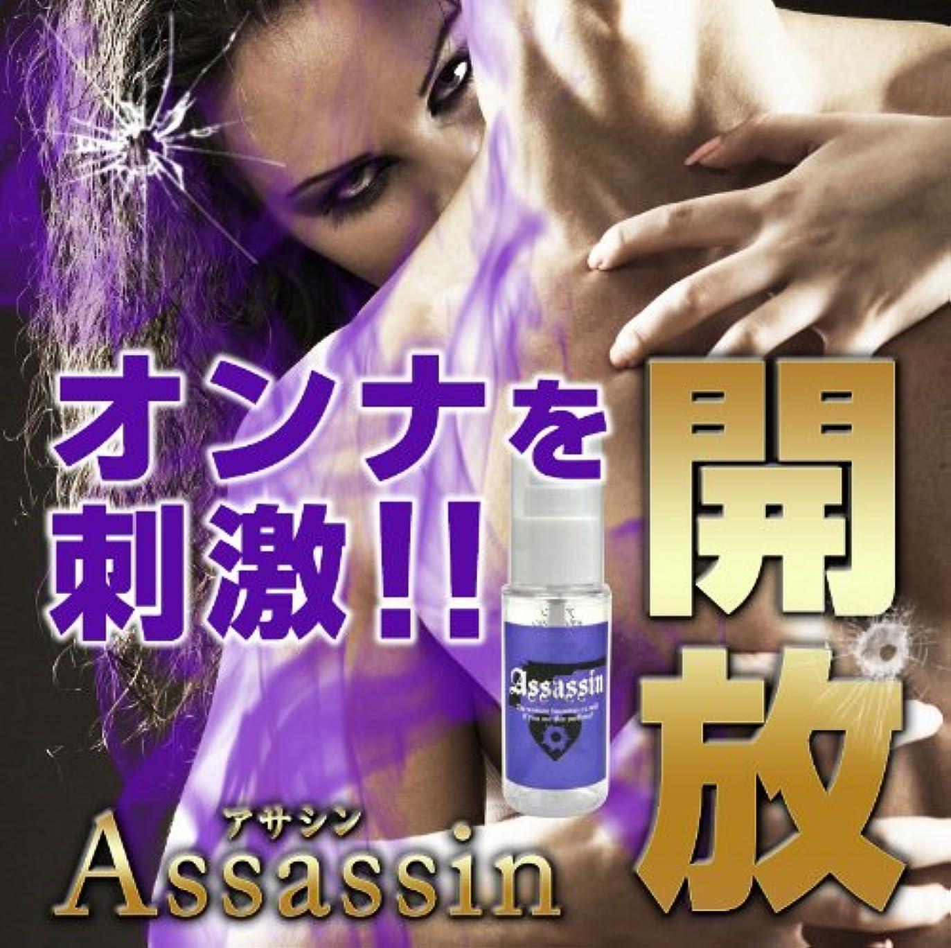 コーンウォール世界市の花男性用フェロモン香水 『アサシン』