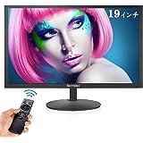 幅19インチ IPS 防犯カメラモニター HDMI 液晶ディスプレイ 小型テレビ ポータブルの1440x900フルHDの 監視カメラ PCモバイルモニター BNC VGA AV USB 入力 多機能オフィスゲーミング 日本語表示があります