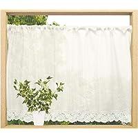 【cloth shop 布や】カフェ カーテン 遮像 レース 小窓用 幅 約100x丈45cm [CAL-IV 裾トリム…