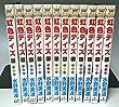 虹色デイズ コミック 1-12巻セット (マーガレットコミックス)