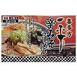クックランド 乾麺 喜多方「一平」 辛みそラーメン 2食箱入