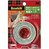 3M スコッチ 両面テープ 布がしっかりつく デコレーション用両面テープ 15mm×6m 小巻 HD-FBC