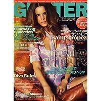 GLITTER (グリッター) 2008年 09月号 [雑誌]