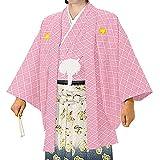 *紋付羽織・着物セット* 成人式・卒業式・入学式に 紋付羽織2点セット五つ紋 4号 【No.8】ピンク