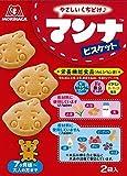 森永製菓 マンナビスケット 86g(43g×2袋)