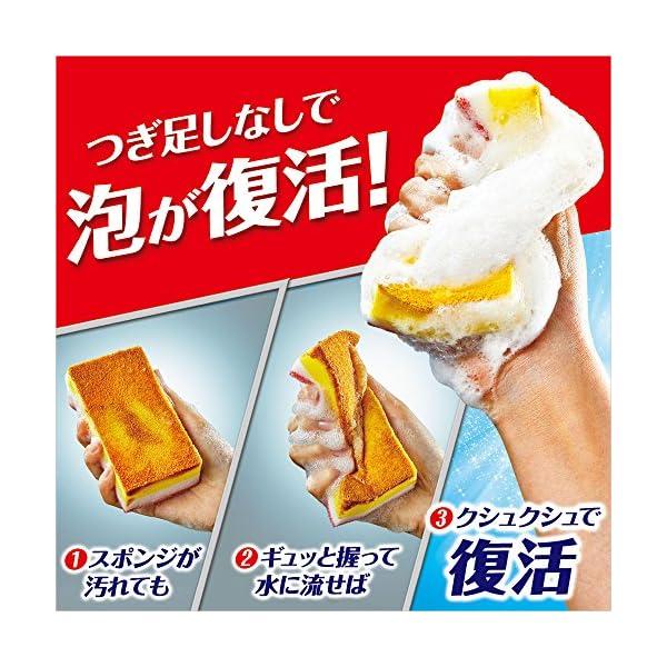 除菌ジョイ コンパクト 食器用洗剤 詰め替え ...の紹介画像2