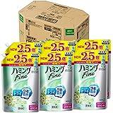 【ケース販売】ハミングファイン 柔軟剤 リフレッシュグリーンの香り 詰め替え 大容量 1200ml×6個