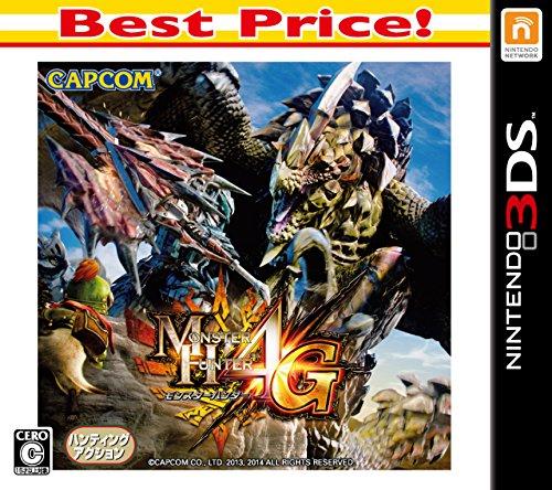 モンスターハンター4G Best Price! - 3DS...