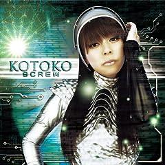 KOTOKO「SCREW」の歌詞を収録したCDジャケット画像