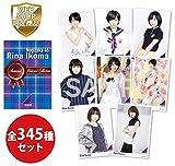 乃木坂46 生駒里奈 メモリアルポストカードコレクションBOX