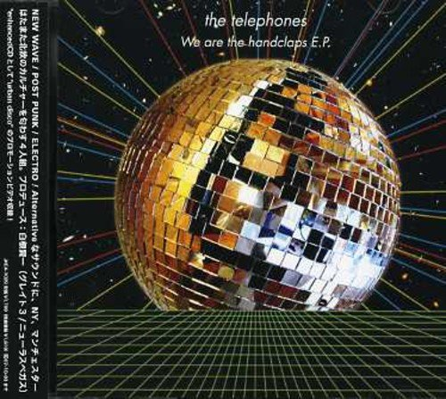 We are the handclaps ep.の詳細を見る
