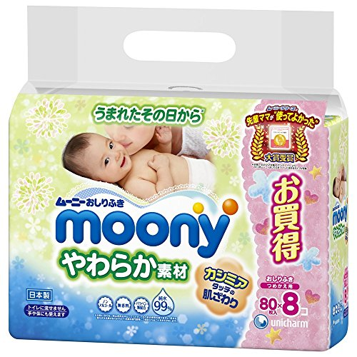 Best-Selling baby goods in Japan moonee body water soft material pure water 99% refill 640 sheets (80 sheets x 8)