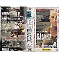 G.I.ジェーン【日本語吹替版】