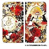 スマホケース 手帳型 アイフォン6sプラス ケース 0166-A. アリスのティーパーティ iphone6s plus ケース [iPhone6sPlus] アイフォンシックスエスプラス スマホゴ