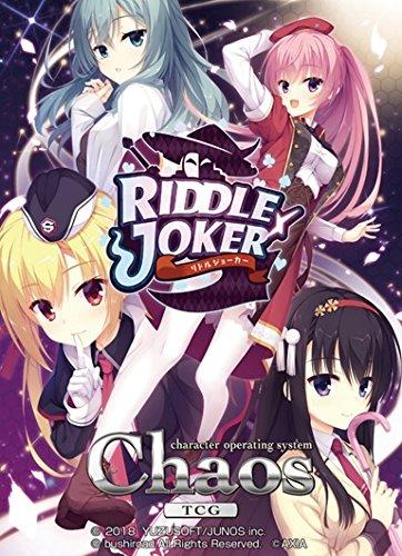 ChaosTCG ブースターパック RIDDLE JOKER BOX