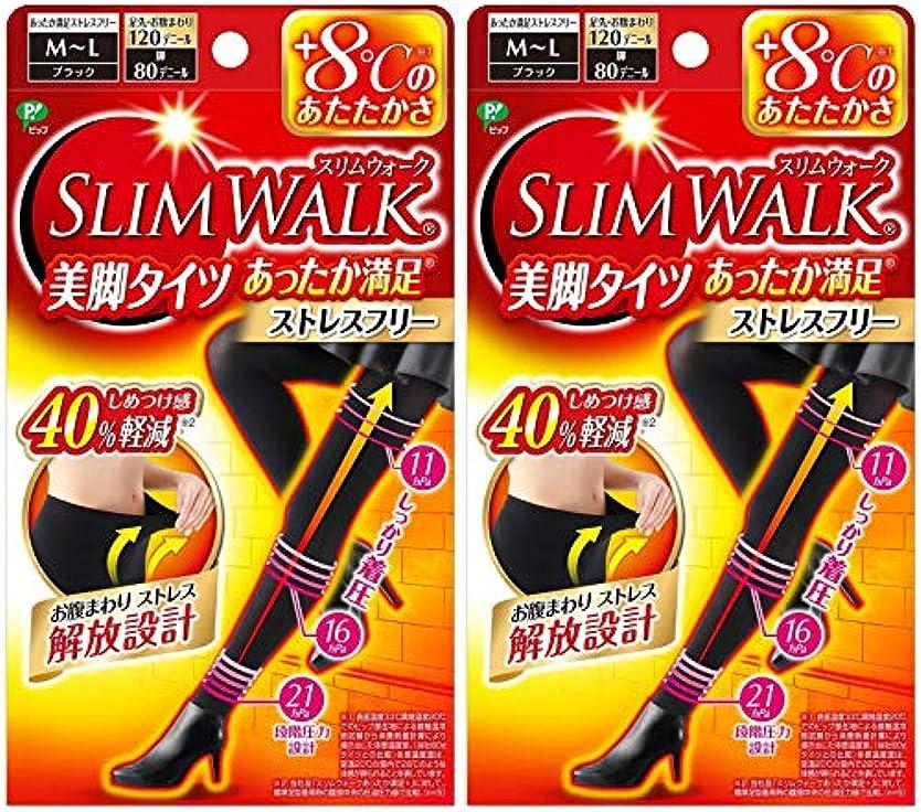 クレデンシャル無効にする聖職者【2個セット】 スリムウォーク (SLIM WALK) 美脚タイツ あったか満足 おそと用 M~Lサイズ