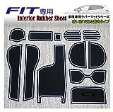 新型フィット インテリアラバーマット (FIT3) ゴムマットVer2 ドアポケットマット HONDA フィット3
