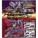 チェンジ!シンカリオン 500 TYPE EVA (500タイプエヴァ) [全2種セット(フルコンプ)]※BOX販売ではありません。