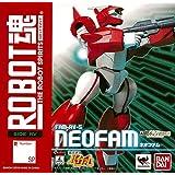 ROBOT魂 〈SIDE RV〉 ネオファム 『銀河漂流バイファム』(魂ウェブ商店限定)