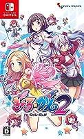 ぎゃる☆がん2 通常版 - Switch
