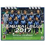 Jリーグエンタープライズ 2017 日本代表 オフィシャルカレンダー(卓上タイプ)