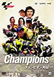 DVD THE 500cc WorldChampions チャンピオン列伝