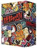 木更津キャッツアイ Blu-ray BOX 画像
