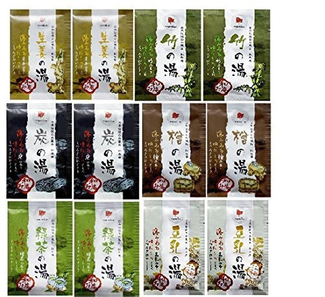 交換リーフレット休日に日本伝統のお風呂 和み庵 6種類×2 12包