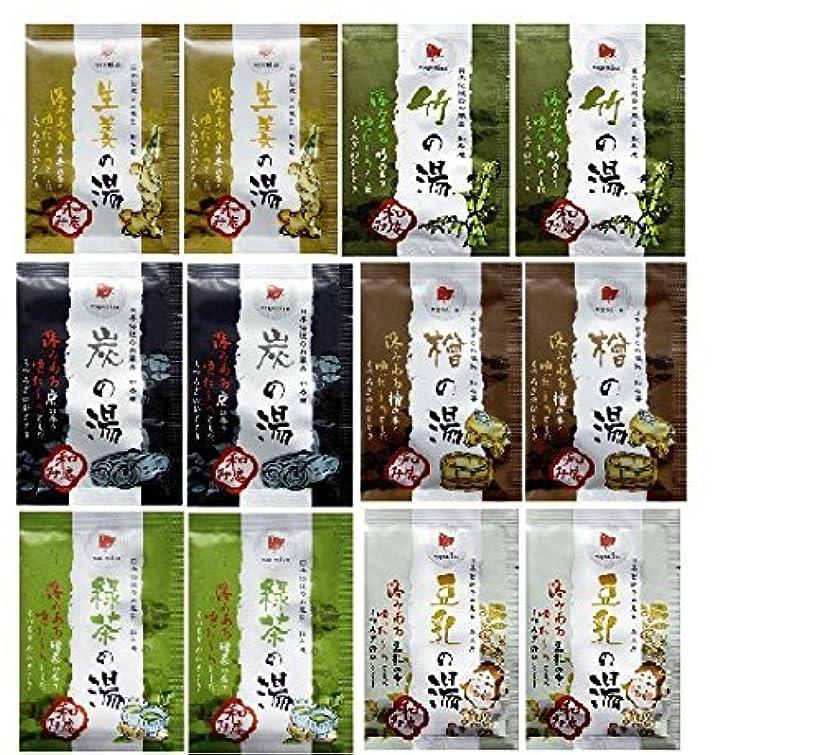 繰り返しポーンポイント日本伝統のお風呂 和み庵 6種類×2 12包