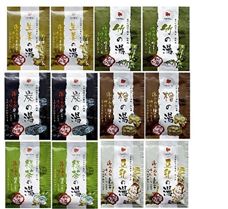 パンサーそれにもかかわらず壊滅的な日本伝統のお風呂 和み庵 6種類×2 12包
