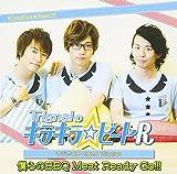 「Trignalのキラキラ☆ビートR」ラジオCD 2015 Winter 僕らのBBQ Meat Ready Go!!!