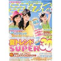 ニコ☆プチ 2009年 08月号 [雑誌]