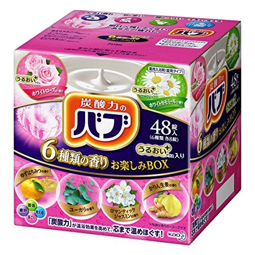 【大容量】 バブ  6つの香りお楽しみBOX うるおいプラス ...